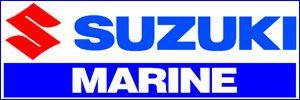 Серия из трех моделей 4х тактных подвесных моторов Suzuki
