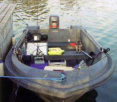 Плавсредство для рыбалки