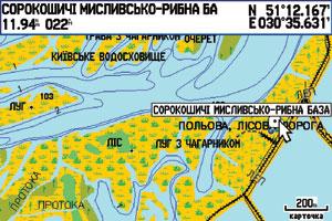 Аэроскан. Долгожданная карта Днепра