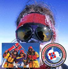 Brynje Of Norway - «средний» слой в многослойной экипировке