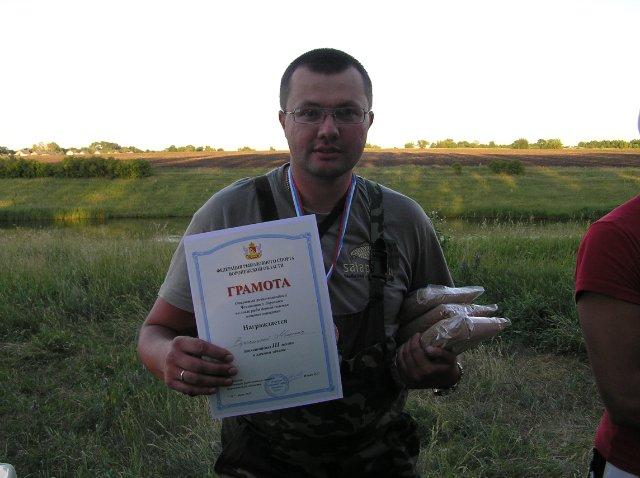 Медаль из Воронежа.
