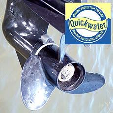 Резак для рыболовных сетей на подвесной мотор?