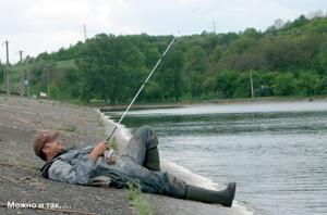 На рывке