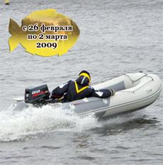 Прототипы надувных лодок Badger следующего сезона на выставке в Москве