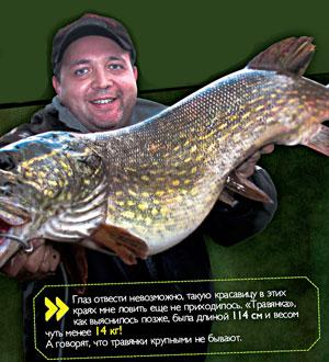 С каждой рыбалкой возникают ощущения, требующие должной интерпретации