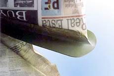 Не жалейте газет, чтобы укрыть транец лодки получше
