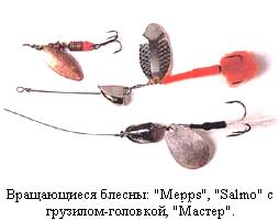 В спиннинговой рыбалке каждый может найти то, что наиболее близко...
