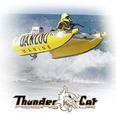 Если бы НАСА проектировало надувной матрац, то он бы выглядел как «Thundercat»